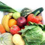 Fruit and Vegetable Basics Box